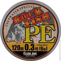 Рыболовные Лески И Шнуры Sunline Rock Fish PE 120м 0.3/0.09мм 6LB/2.9кг (16580140)