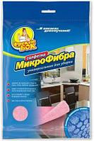 Салфетки для пыли Микрофибра-салфетка для уборки универсал 30х30см (0146541 x 38239)