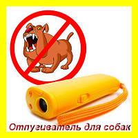 Отпугиватель для собак DRIVE DOG AD100 +КРОНА