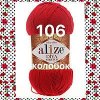 Пряжа для ручного вязания Alize DIVA  STRETCH-(Ализе дива) 106 красный