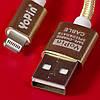 Кабель Yopin USB 2.0 Lightning 1 метр золотистый для iphone ipad apple лайтнинг mac зарядка передача данных, фото 5