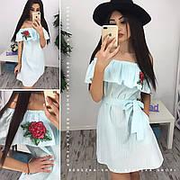 Платье женское в полоску 33737 Платья с вышивкой