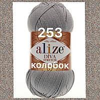 Пряжа для ручного вязания Alize DİVA STRETCH -(Ализе дива стрейч)   253 серебро