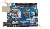 Arduino Uno R3 Rev3 Atmega328