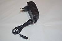 Зарядное устройство для Motorola XOOM MZ600 MZ601 MZ603 MZ604 MZ605 MZ606