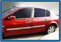 Накладки на ручки Renault Megane HB 5D, SD, SW (2004-2010) 4-дверн. нерж. Omsa