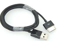 Кабель USB для Asus VivoTab RT TF600 TF600T TF701T TF810 TF810C