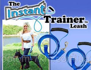 Повідець для Собак 30 кг The Instant Trainer Leash