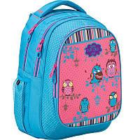Рюкзак школьный Kite Junior 8001-1