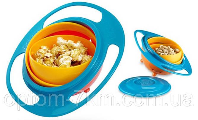 Детская Тарелка Непроливайка Universal Gyro Bowl 1618 VJ