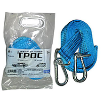 Трос буксировочный 2т 5м (синий) (ТР-208-2-2)