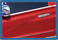 Накладки на ручки SsangYong Kyron Facelift (2007-) 4-дверн. нерж. Omsa