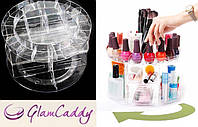 Органайзер для Косметики Glam Caddy Глэм Кэдди