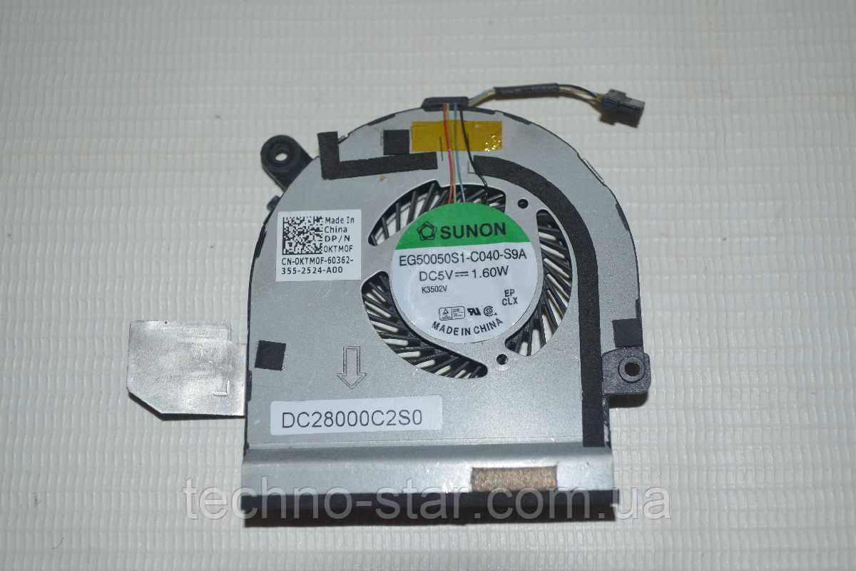 Вентилятор (кулер) SUNON EG50050S1-C040-S9A для Dell XPS 12 9Q23 CPU FAN