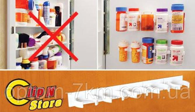 Органайзер для Шкафов и Холодильников Clip n Store
