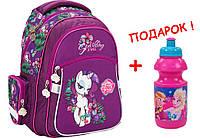 "Рюкзак школьный My Little Pony LP17-522S, ТМ ""Kite"""