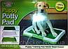 Туалет для Собак Травка Puppy Potty Pad, фото 5