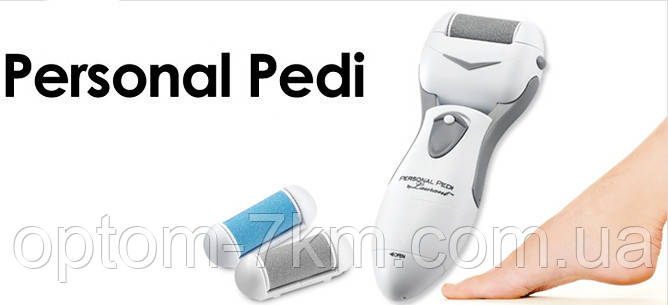 Электрическая Терка для Ног Laurant Personal Pedi