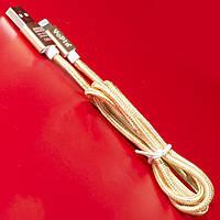 Универсальный кабель Yopin USB 2.0 Lightning 1m золотистый для iphone ipad apple смартфона прочный эластичный