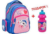 """Рюкзак школьный Cute Bunny К17-522S, ТМ """"Kite"""""""