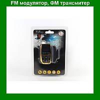 FM-передатчик, Фм Модулятор, трансмитер FM MOD. 205, MP3-плеер!Акцяи