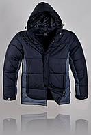 Куртка Adidas (1081)