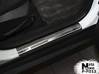 Накладки на пороги Ford Focus III 2011- Nataniko Premium