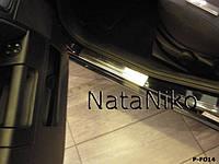 Накладки на пороги Ford Fusion 2002- Nataniko Premium