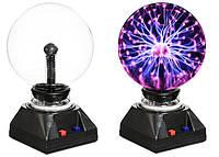 Плазменный Шар Plasma Ball 4 дюйма