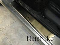 Накладки на пороги Skoda Fabia I 1999-2007 Nataniko Premium