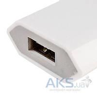 Зарядное Apple (MB707) White