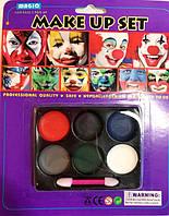 Карнавальная Краска для Макияжа Лица и Тела Грим Набор 6 цветов Для Вечеринки Маскарад