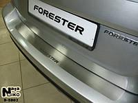 Накладка на бампер Subaru Forester III 2008- NataNiko Premium