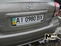 Накладка на бампер Toyota Avensis II 4D 2003-2009 NataNiko Premium