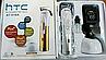 Аккумуляторная Машинка для Стрижки Волос HTC AT-518A, фото 6