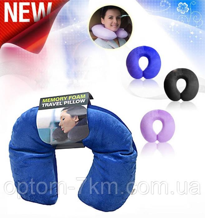 Дорожная Подушка Подголовник Memory Foam Travel Pillow