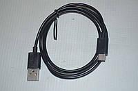 Кабель USB Type-C для Meizu Xiaomi и т.д. (черный цвет)