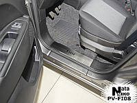 Накладки на внутренние пороги Fiat Doblo II, III Maxi 2010- NataNiko
