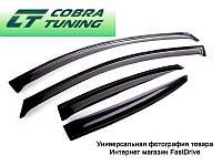 Дефлекторы окон, ветровикиУАЗ Патриот Спорт широкие Cobra