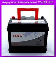Автомобильный Аккумулятор 12v 60A UKC. Аккумулятор с уровнем электролита автомобильный.!Опт