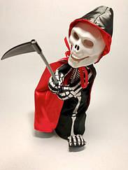 Оригинальная Музыкальная Кукла Смерть с Косой на Батарейках Прикол для Вечеринки