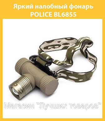 Яркий налобный фонарь POLICE BL6855!Акция