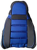 Авточехлы Pilot ВАЗ 2108 - 2115 VIP гобелен синие