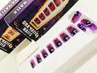 Карнавальные Накладные Ногти Маникюр Dramatic Nails Прикол для Вечеринки