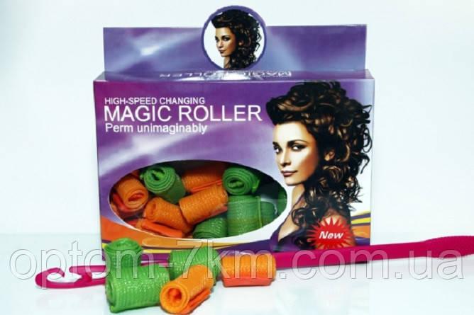 Бигуди Magic Roller Круглые Меджик Роллер 22 элем.