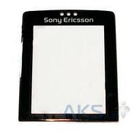 Стекло для Sony Ericsson K750i Original Black