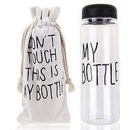 Бутылочка для Воды с Чехлом My Bottle Май Ботл
