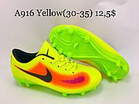b2ebf7b7 Детские футбольные бутсы Nike оптом в Украине. Сравнить цены, купить ...