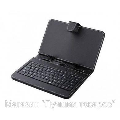 Чехол для планшета + KEYBOARD 8 micro!Акция