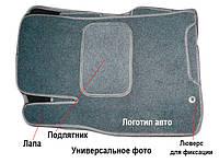 Коврики текстильные Mercedes C-Class W203 00-07 Ciak увеличенные серые